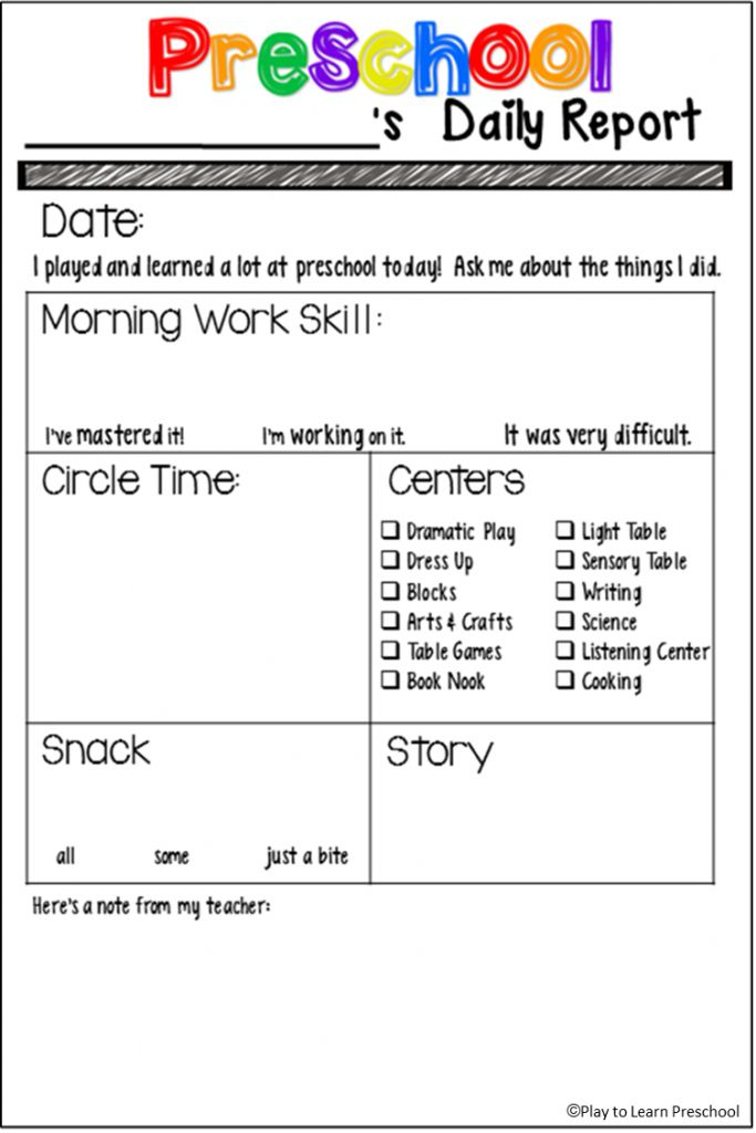 Preschool Daily Report - free download