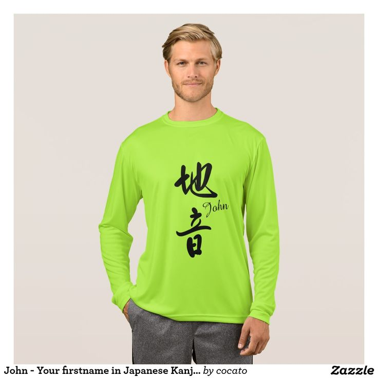 John - Your firstname in Japanese Kanji character T-Shirt