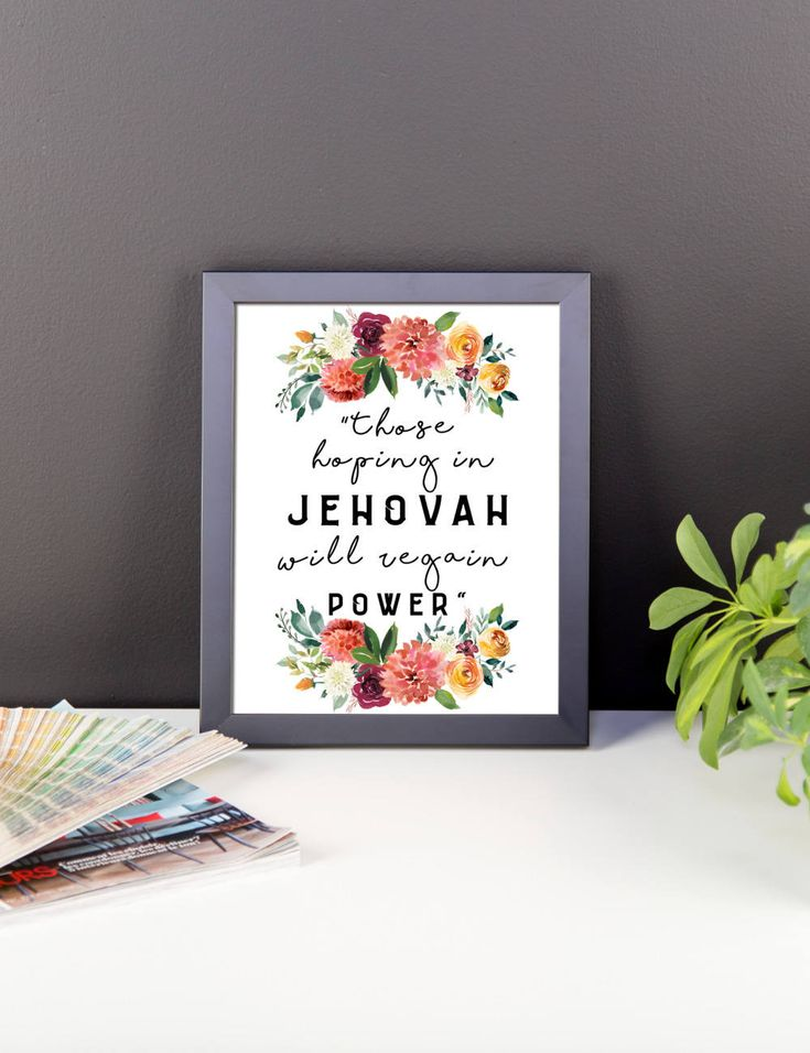 2018 year text | JW | Print | Framed Poster | Pioneer Gift | Jehovah | JW Org