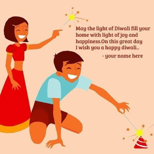 19 best happy diwali greeting cards images on pinterest happy cute and happy kids playing with crackers on diwali celebrating quotes greeting card little cute m4hsunfo