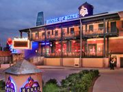 Welcome to House of Blues! Visit us for live music, delicious cuisine and amazing special events. Where Food and Music Feed the Soul!