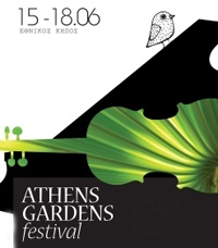 The Athens Gardens Festival starts on June 15. Four evenings of classical music concerts, tributes to the musical tradition of the Mediterranean, opera and acapella performances, cinema soundtrack shows, as well as pantomime performances. The event is organized by Athens Art Network, in collaboration with the City of Athens, and with the support of the Hellenic Broadcasting Corporation.