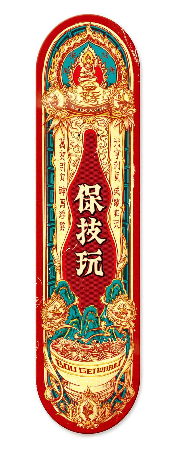 Chinese designer Zhan Wei designed and illustrated a series of skateboards graphics that are inspired by Chinese medicine packaging designs.