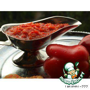 Рецепт: Аджика из красного перца