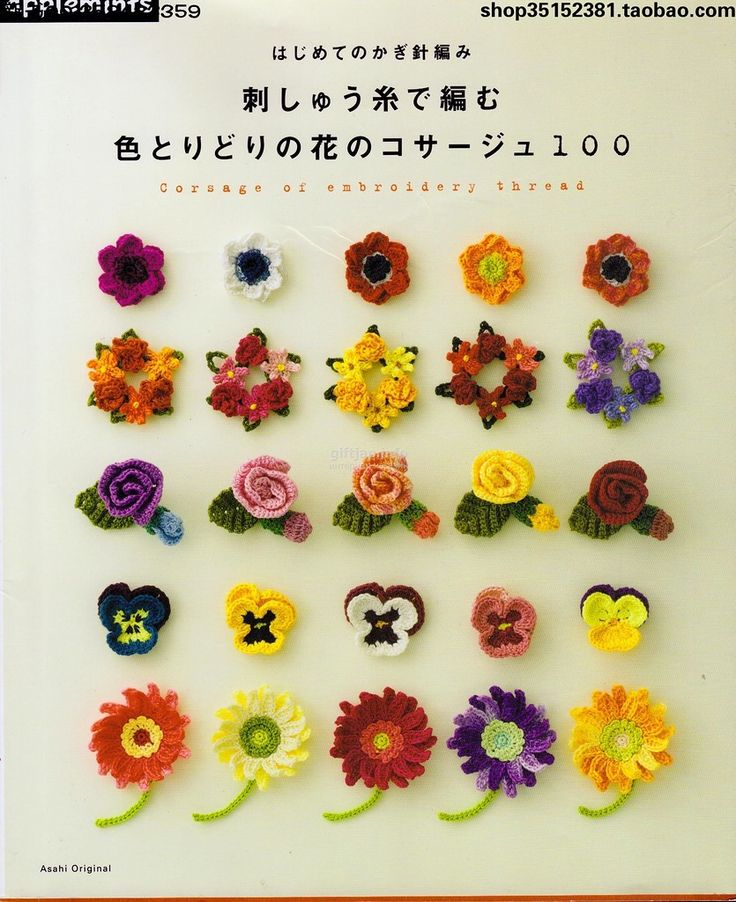 giftjap.info - Интернет-магазин | Japanese book and magazine handicrafts - Book flower jewelry set 2014