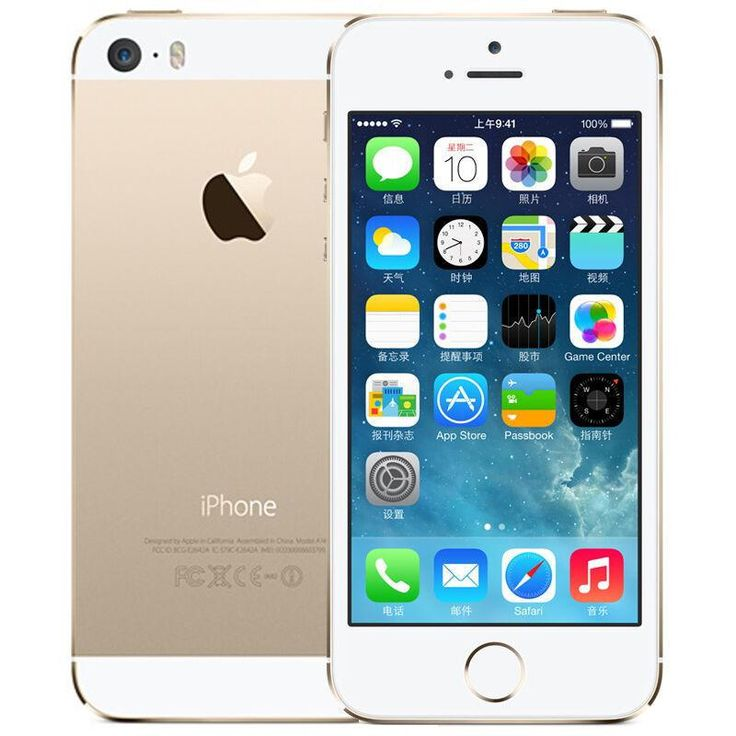 #iphone #apple #ios Apple iPhone 5S | Verizon Unlocked | 16GB Smartphone – A1533 USA 178.99       Item specifics    									 			Condition:  												 																	 															  															 															 																New other (see details): A new, unused item with...
