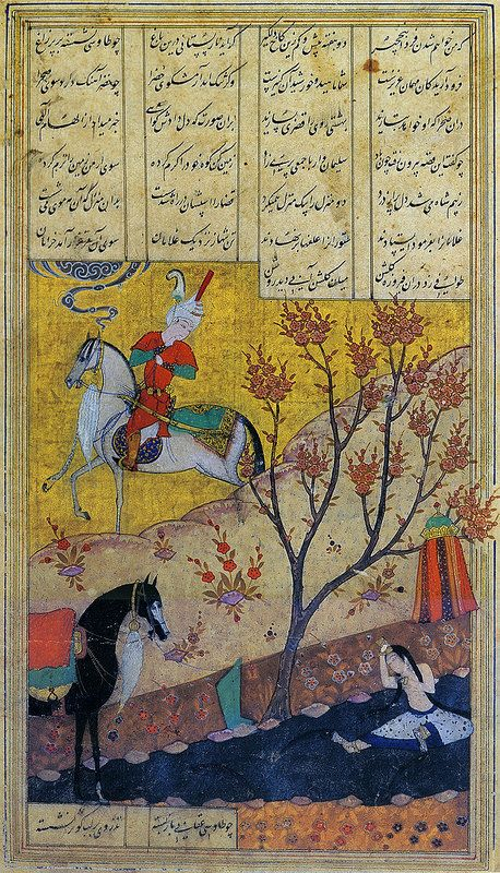 Shirin Bathes story of the love of the Persian king Khosrow II for the Armenian princess Shirin, who becomes his queen. Illustration depicting Khosrow watching Shirin bathing. Shirin bathing in a pool. From p.96 of MS Browne 1434, the Khamsa of Nizami (Persian, 1540). This story comes from the second part of the Khamsa, 'Khosrow and Shirin Unknown artist Nezami's Khamseh, 1534 Golestan Palace خسرو دوم و شاهزاده خانم ارمنی شیرین، هنرمند نامعلوم، خمسه نظامی، 954 هجری قمری