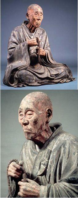 Portrait de Shunjobo Chogen (1121–1206), début du XIIIe siècle, Todaiji, Nara, bois de cyprès peint.