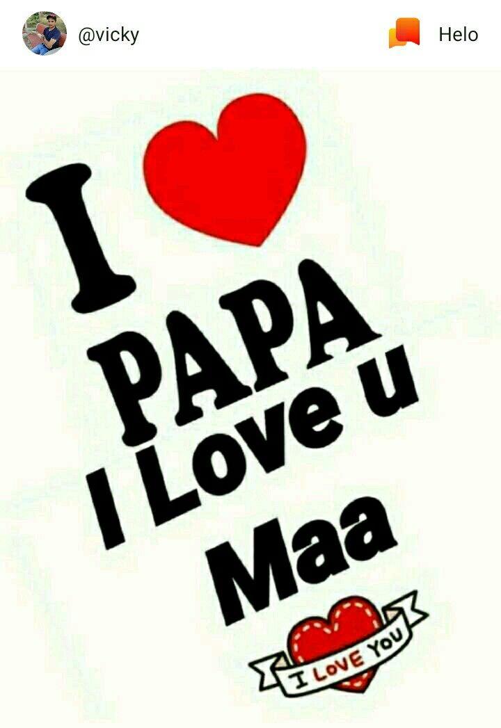 Pin By Sardarni Amandeep Kaur Rathour On Parents Daughter Love I Love My Parents Love You Papa Love U Mom