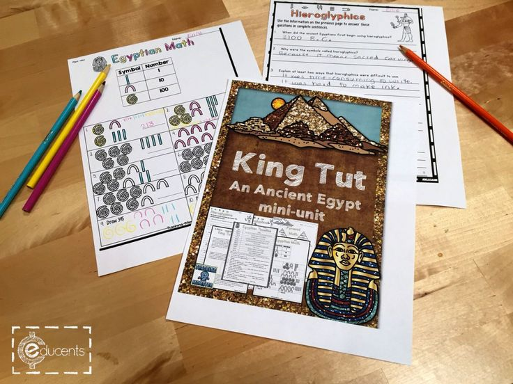 Download a FREE lesson for kids about Ancient Egypt and jump into King Tut's history!