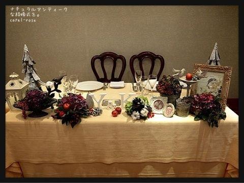 結婚式レポ12♪ 披露宴会場メインテーブルの画像   ナチュラルアンティークな結婚式を。