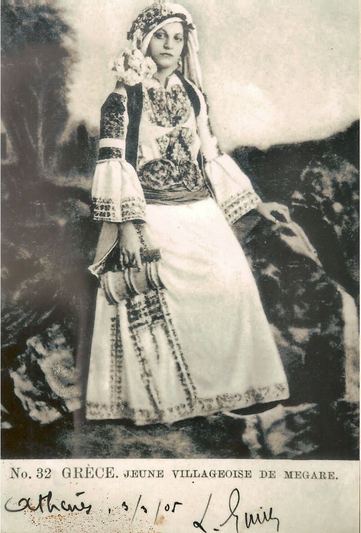 young girl from Megara