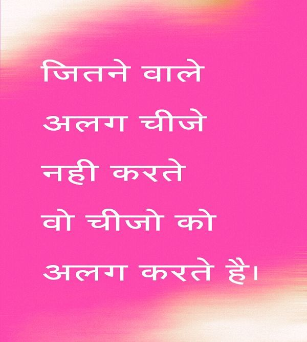 Best Hindi Motivational Status Collection 5
