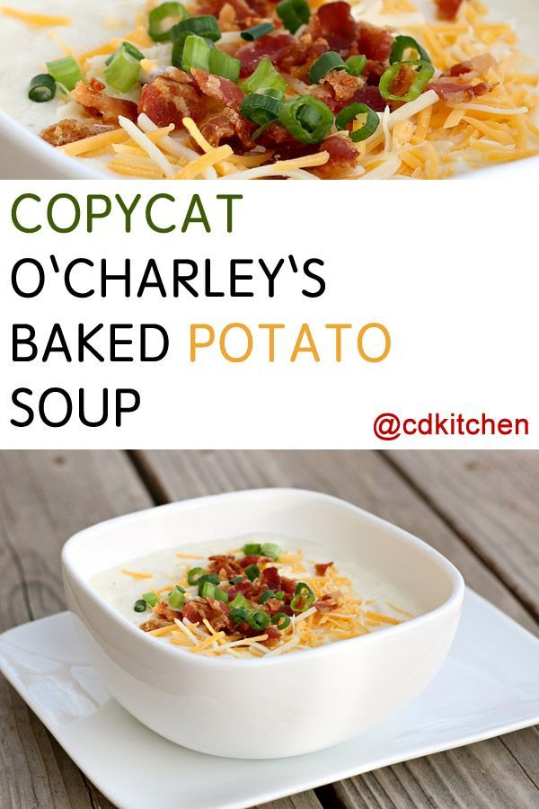 O'Charley's is known far and wide for their awesome baked potato soup. This copycat recipe gets rave reviews and some speculate it's even better than the original restaurant soup! | CDKitchen.com