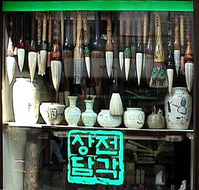 Love this shop in Insadong, Seoul, Korea