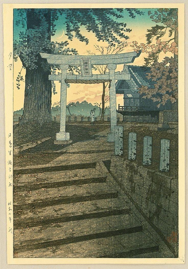 iamjapanese: KASAMATSU Shiro(笠松紫浪 Japanese, 1898-1991?) Suwa Shrine 夕空 日暮里諏方神社 Woodblock print via