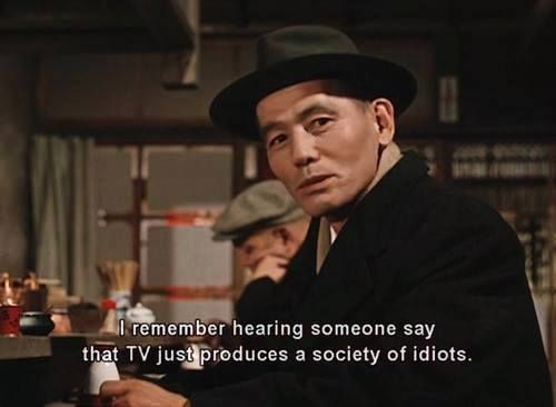 Good Morning In Japanese Ohayo : Best images about ozu international on pinterest