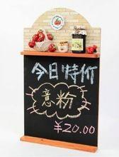 Publicidad tienda POP pizarra memo mensaje signo News Bulletin Board placa decorativa lista del menú pizarra tablero de la muestra(China (Mainland))