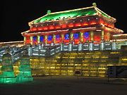 Harbin Ice Sculptures - China. City of ice lit with LED lights