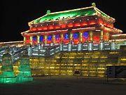 Harbin International Ice and Snow Sculpture Festival - Wikipedia, the free encyclopedia