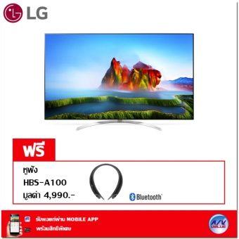 สินค้า คุณภาพดี LG SUPER 4K UHD TV รุ่น 65SJ850T ขนาด 65 นิ้ว SJ85 Super UHD TVs with new Nano Cell technology + แถมฟรี หูฟังบลูทูธ HBS-A100 ☏ คนใช้รีวิว LG SUPER 4K UHD TV รุ่น 65SJ850T ขนาด 65 นิ้ว SJ85 Super UHD TVs with new Nano Cell technology   แถม คืนกำไรให้ | reviewLG SUPER 4K UHD TV รุ่น 65SJ850T ขนาด 65 นิ้ว SJ85 Super UHD TVs with new Nano Cell technology   แถมฟรี หูฟังบลูทูธ HBS-A100  ข้อมูลทั้งหมด : http://sell.newsanchor.us/6NcCV    คุณกำลังต้องการ LG SUPER 4K UHD TV รุ่น…
