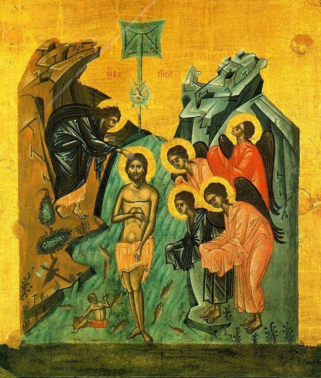 EPIFANÍA. Anónimo bizantino. Siglo XVIII. Venerable Archicofradía de la Purificación. Livorno.