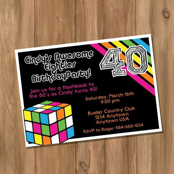 Awesome 80's Birthday Party Invitation Digital  DIY by DigiPrintz, $10.00