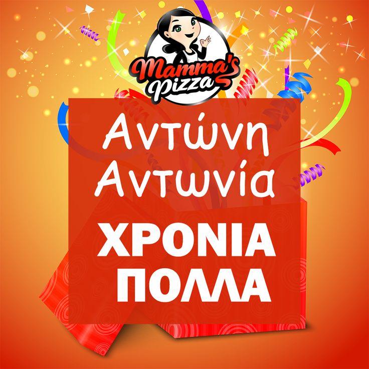 Από όλη την ομάδα της Pizza Mammas σας ευχόμαστε χρόνια πολλά με υγεία!  www.mammaspizza.gr #serres #pizza #delivery #pasta #food #onlinedelivery #burgers #salad #pizzadelivery #hungry #foodie