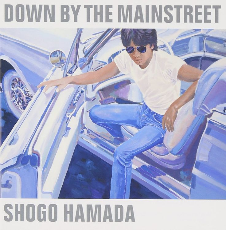 Amazon.co.jp: 浜田省吾 : Down by the Mainstreet - 音楽 /1984