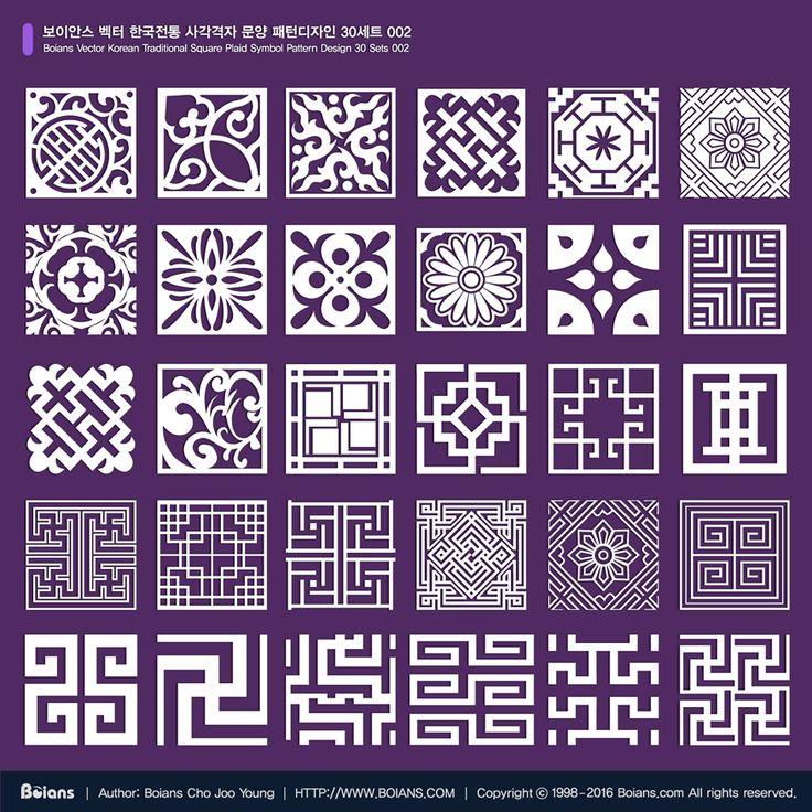 보이안스 벡터 한국전통 사각격자 문양 패턴디자인 30세트