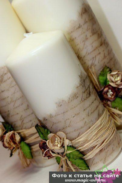 Романтические свечи своими руками