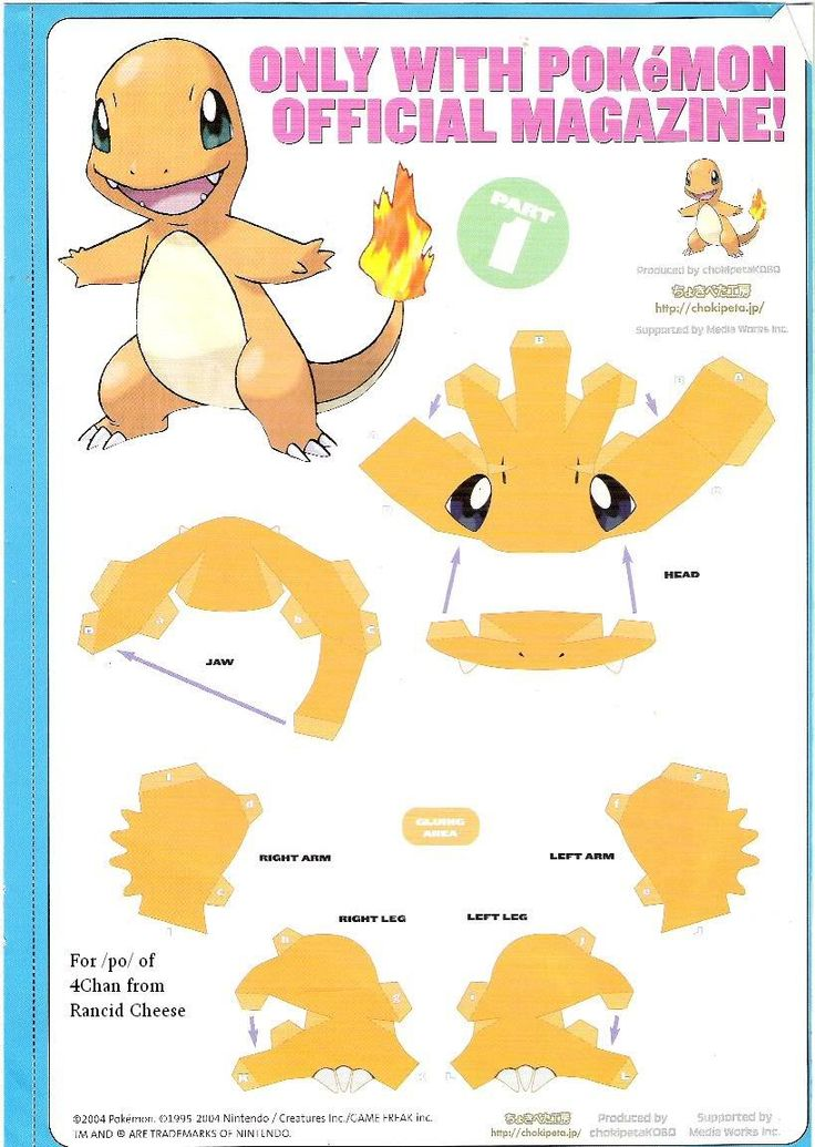 Papercraft Pokemon Templates Charmander  Paper Craft