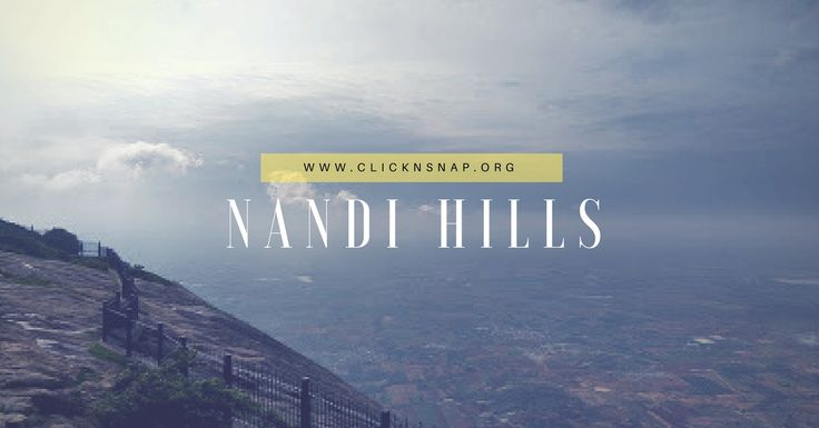 Nandi Hills , 10 Places to visit near Bangalore in Monsoon. Monsoon, Bangalore, travel, photography, camping, tour, south india, western ghats, eastern ghats, rain