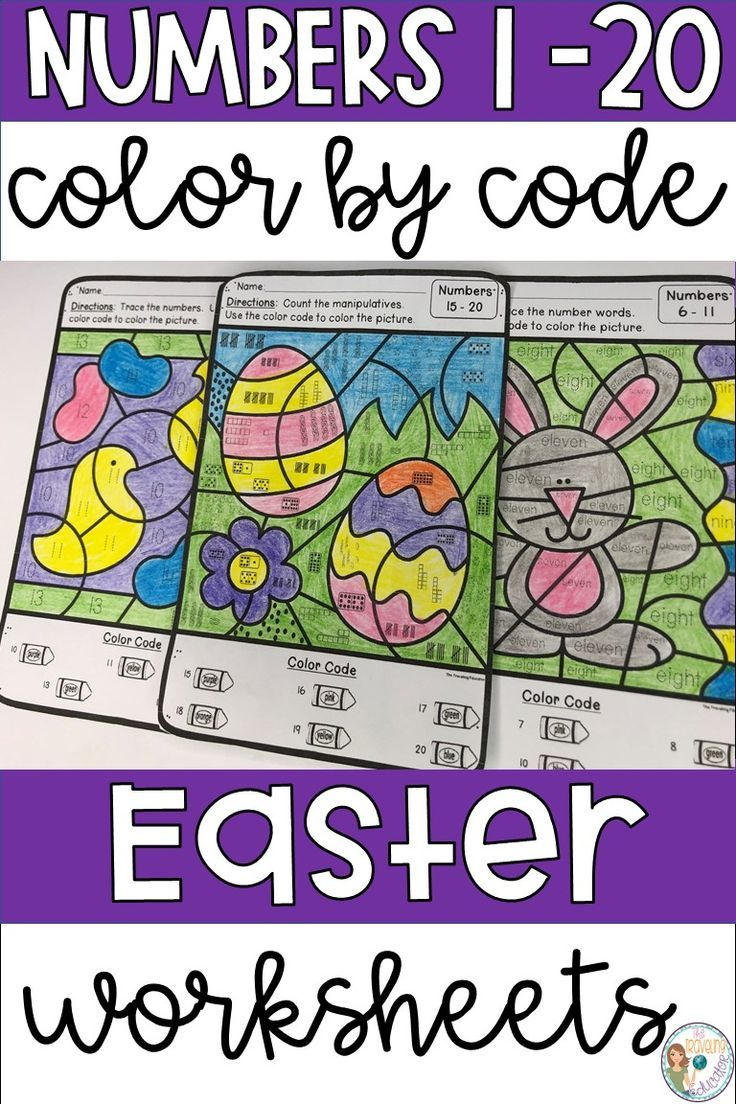 Keep Preschool Kindergarten And 1st Grade Students Engaged This Easter With These Fu Kindergarten Worksheets Sight Words Word Skills Sight Words Kindergarten [ 1104 x 736 Pixel ]