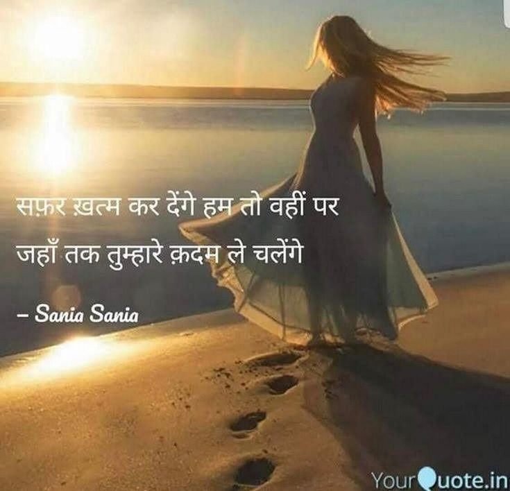 Idea by Naina Dev on Quotes Be yourself quotes, Quotes
