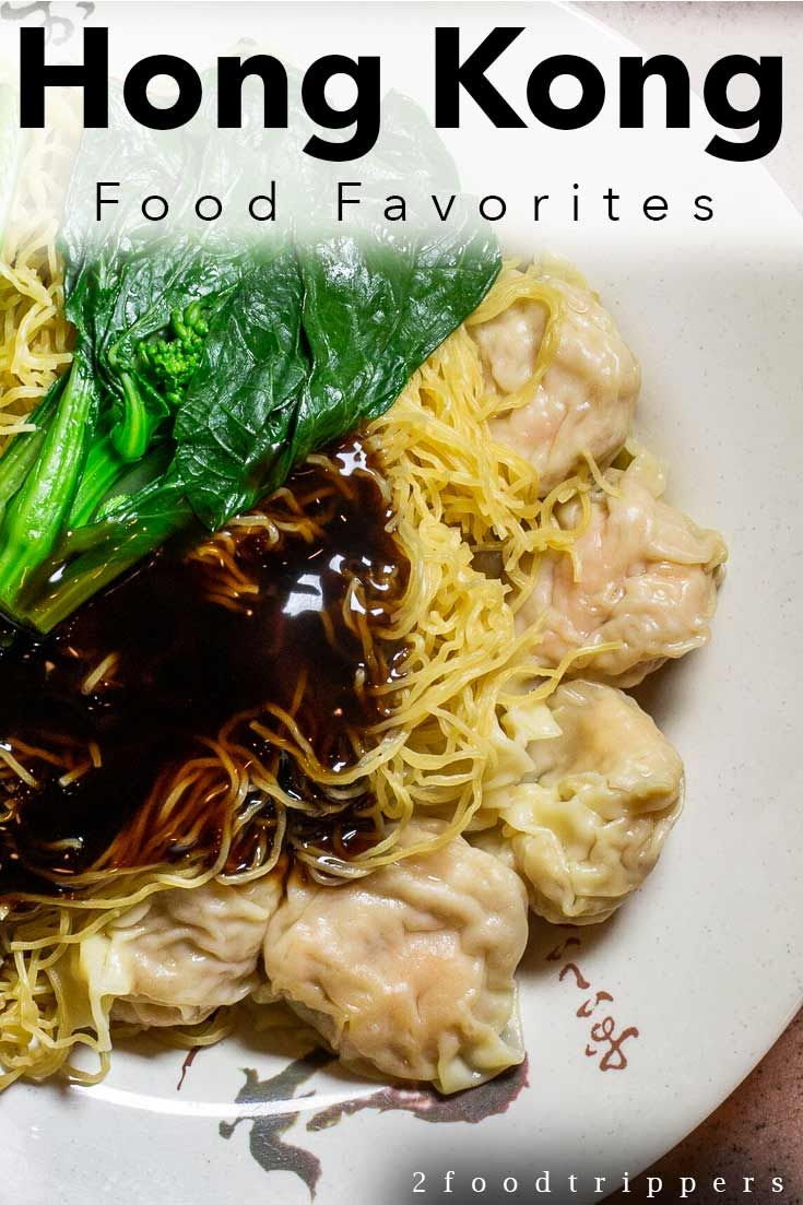 Hong Kong Food Favorites In 2020 Travel Eating Travel Food Hong Kong Food