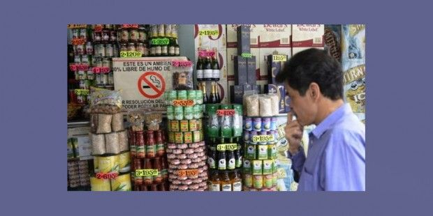 La monstruosa Inflación en Venezuela