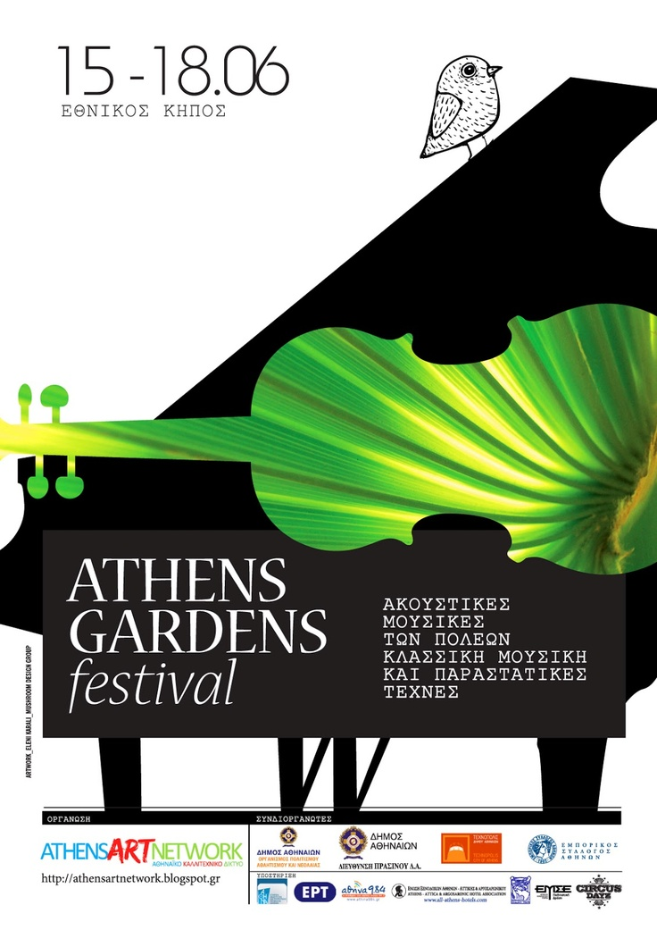 "Athenian artistic network in collaboration with the Municipality of Athens, OPANDA (Organization of culture, sport and youth of Athens), Commercial Association of Athens, the green department of Athens and ""Technopolis"" of City of Athens, under the auspices of annual program ""Gardens of Athens carries the"" Athens Gardens Festival"" from 15 to 18 June from 18.00 till the sunset at the National Gardens.  From 15/6 to 18/6, 6p.m..."