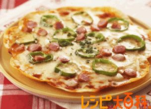 餃子の皮ピザ