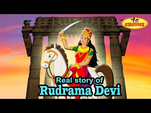moral stories: Real Story of Rudramadevi with Cartoon Animation