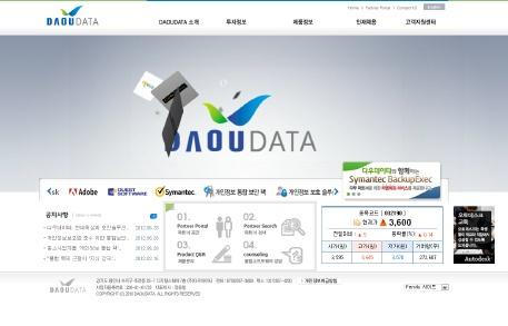 [소프트웨어 시스템 대표기업, 다우데이타] 다우데이타는 IT관련 프로그램을 지원하는 기업이므로 고급 테크놀로지 이미지를 주로 사용하여 디자인 하였습니다. 상하를 가로지르며 움직이는 컴퓨터 언어들이 사이버틱하면서도 미래적인 이미지를 연출합니다.