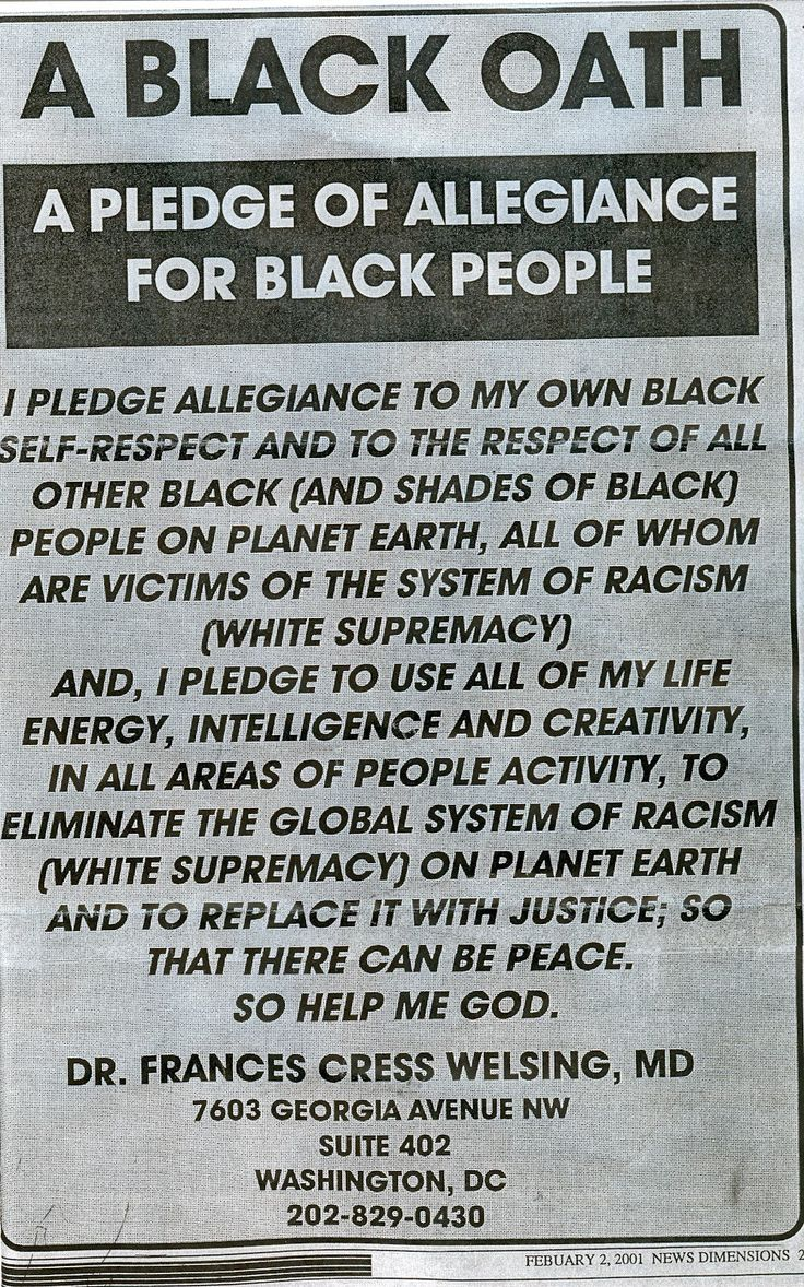 Black Oath by Frances Welsing