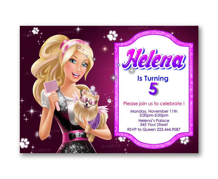 Barbie and Groom Glam Pups Kids Birthday Invitation Party Design