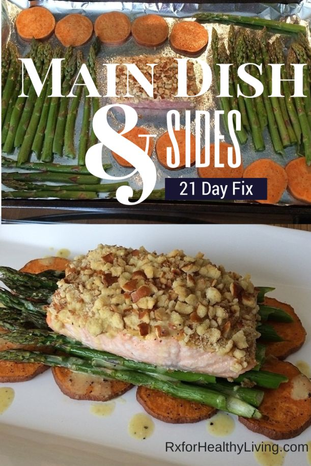 Easy 21 Day Fix Dinner Recipe - Salmon, Sweet Potato, Asparagus - 1 Red, 1 Yellow, 1 Green | This website has tons of recipes and tips for the program www.rxforhealthyliving.com | #21dayfix #healthy