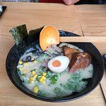 Menya Ramen, London. Close to British Museum. Good (few) reviews. L10-15 prices.