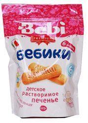 БЕБИ Премиум БЕБИКИ 6 злаков печенье с 6 месяцев 125г  — 93р. -- Детское печенье «Бебики 6 злаков»    Детское растворимое печенье «Бебики 6 злаков» содержит пшеницу, овес, кукурузу, рожь, ячмень и рис. Каждый вид зерна обладает рядом полезных свойств, которые усиливаются при их сочетании. Также продукт обогащен полезными микроэлементами (железо, цинк, кальций) и витаминами группы В. 10−20 % от суточной потребности в данных веществах содержат в себе всего 2−3 печенья.     Продукт может быть…