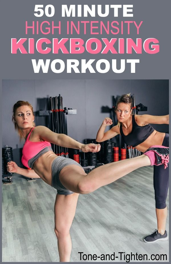 50 Minute High Intensity Kickboxing Workout from Tone-and-Tighten.com