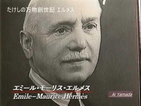 【HERMES】エルメス ケリー・バッグは エルメス買取から見える手作りの職人技に徹し 中身が伴った本物の高級ブランド企業 – Φ-GRID