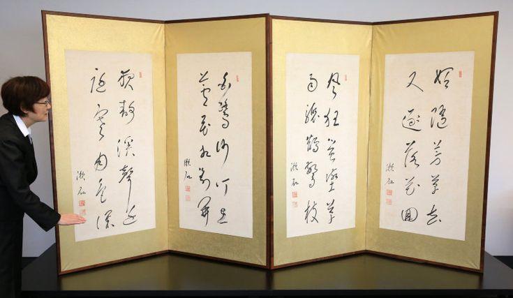 文豪、夏目漱石(1867〜1916年)ゆかりの二松学舎大(東京都千代田区)は25日、漱石が禅語を墨書したびょうぶを購入したと発表した。一般には存在を知られておらず、漱石の書では最大規模。最晩年の、物事に動じない思想が分かる貴重な資料だ。2017年10月ごろ一般公開の予定。