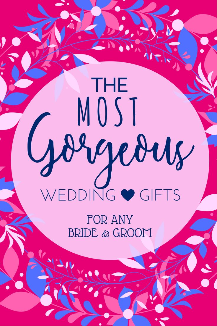 Wedding gifts for bride and groom, bride and groom gift for wedding. Wedding gift for the happy couple. Wedding present.
